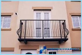 Відмінності між балконом і лоджією