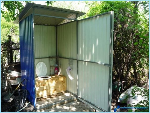 Projekti, zīmējumi un diagrammas piepilsētas tualetes