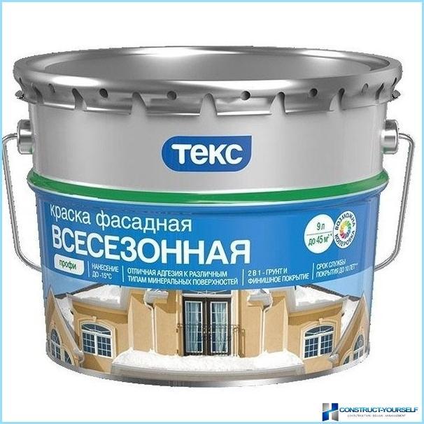 meilleur peinture pour facade maison peinture pour facade maison destin meilleur peinture pour. Black Bedroom Furniture Sets. Home Design Ideas