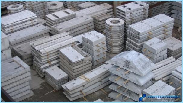 All of precast concrete structures