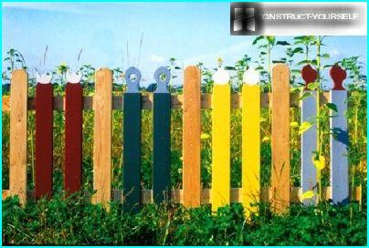 multicolored fence