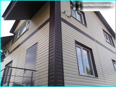 Metal siding in the home decoration