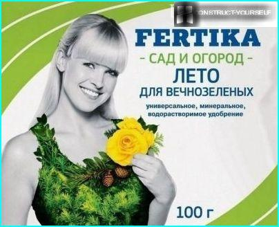Fertilizer Fertikov