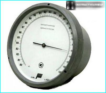 Search aquifer via barometer