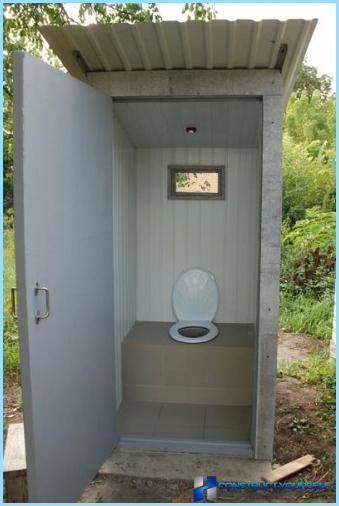 สร้างห้องน้ำด้วยตัวคุณเองในประเทศ