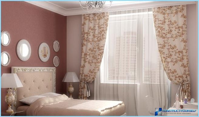Aizkari guļamistabas interjerā