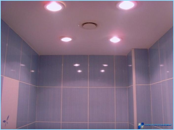 Lighting in a small bathroom
