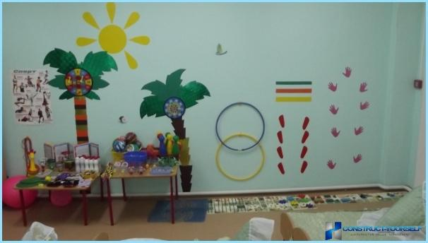 The design of the sports area in the children's garden