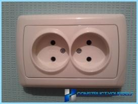 How to install inner socket alone