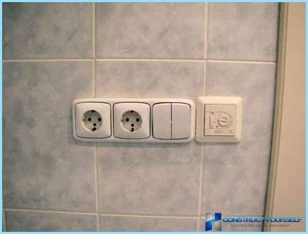 The electrical wiring in the bathroom