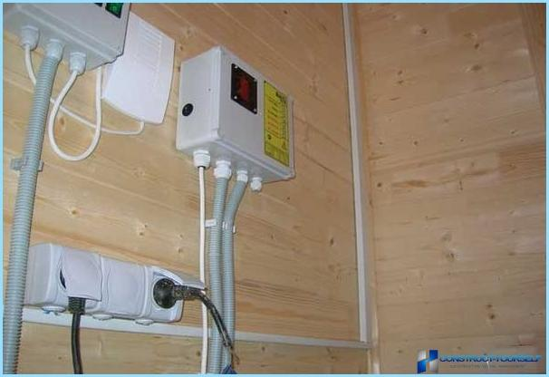 How to make the input of electricity in private house with his own hands