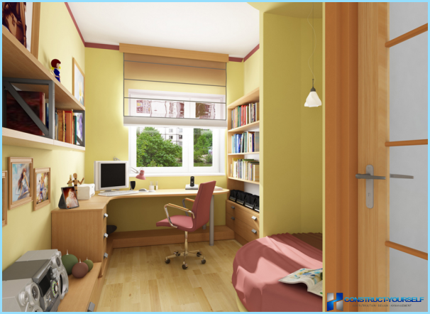 Skolerum i moderne design