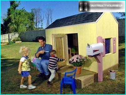 Maza māja