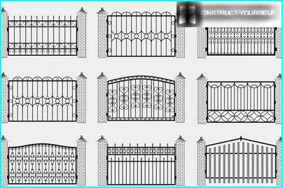 Options for the design of sections of the fence