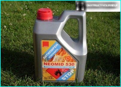 Neomīds